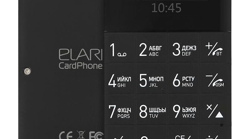 Отзывы о телефоне Elari CardPhone