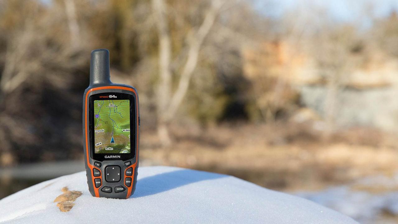 Лучшие Навигаторы Для Леса И Рыбалки