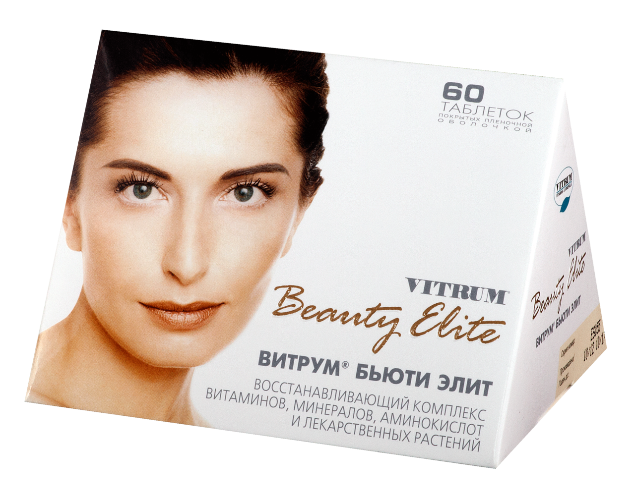 Vitrum Beauty Elite