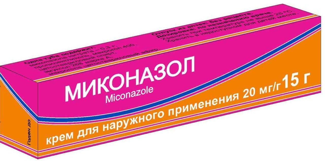 Препараты от молочницы цены для мужчин
