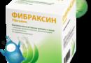 Фибраксин: несомненная помощь при диетах и активное укрепление иммунитета