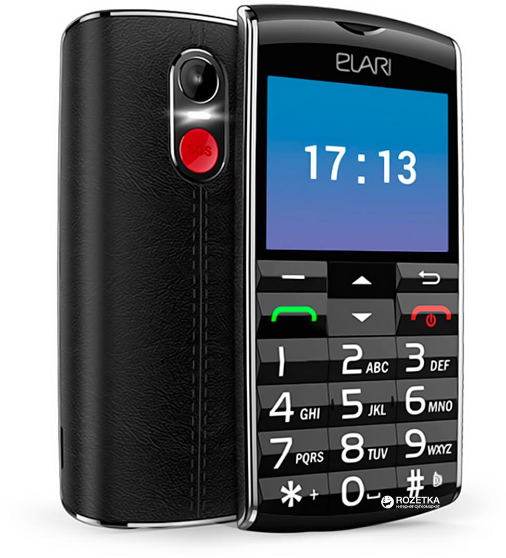 Elari CardPhone