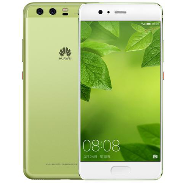 HuaweiP10Dualsim