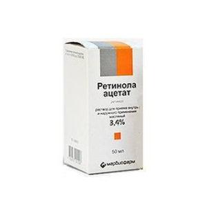 Марбиофарм Ретинола ацетат