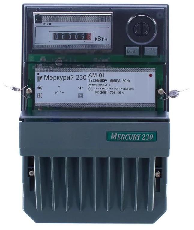 Меркурий 230 АМ-01
