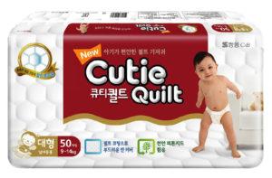Сutie Quilt