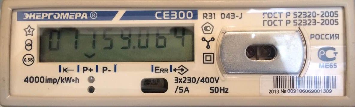 Энергомера CE300 R31 043-J
