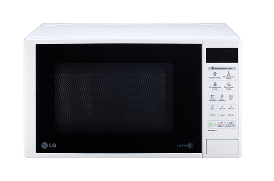 LGMS-20R42D