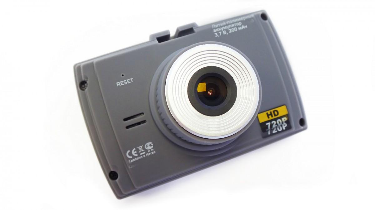 LEXAND LR-1000