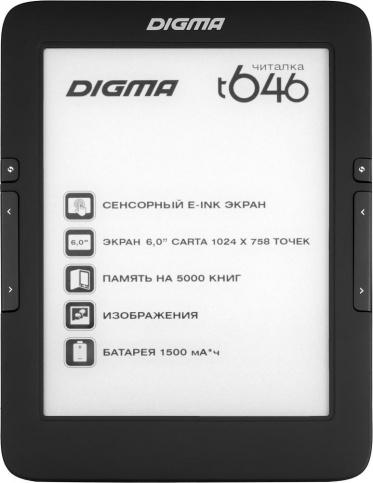 Digma T646