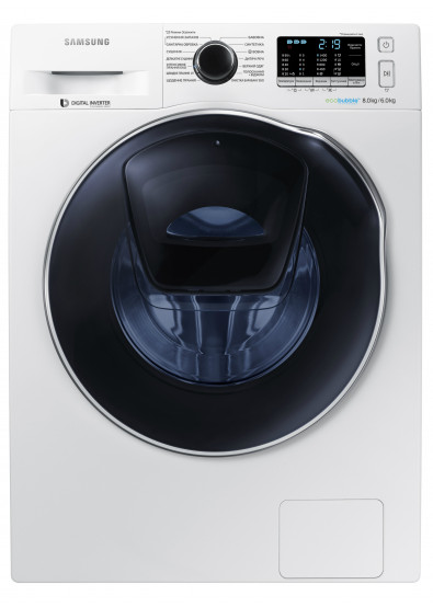 Samsung WD80K5410OW