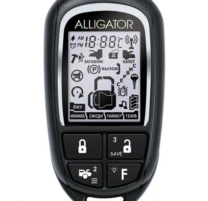 Alligator C-300_2