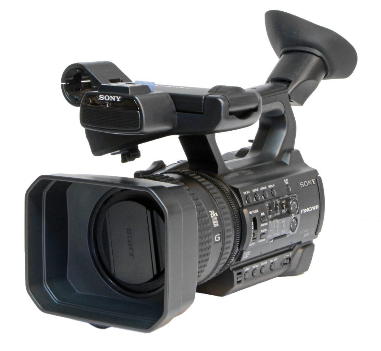 Sony HXR-NX100