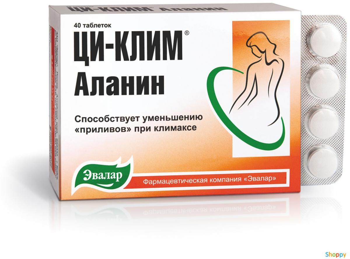 Эвалар ЦИ-КЛИМ