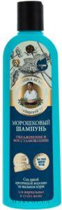 Рецепты бабушки Агафьи, Морошковый