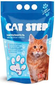 Cat Step Силикагелевый