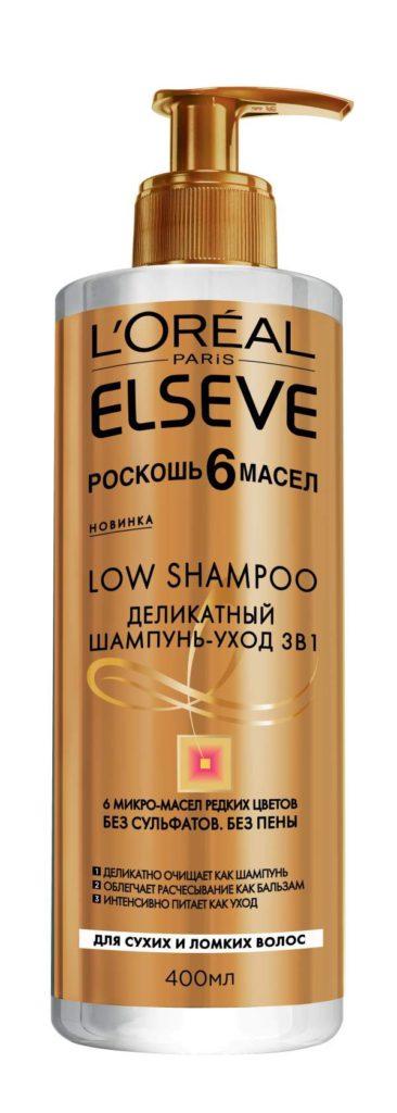 Elseve 3-в-1 Роскошь 6 масел