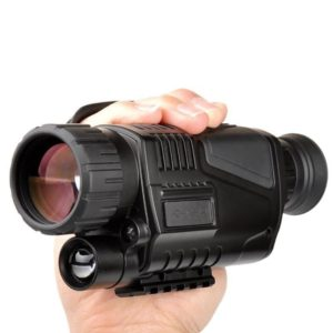 Sbedar night vision telescope