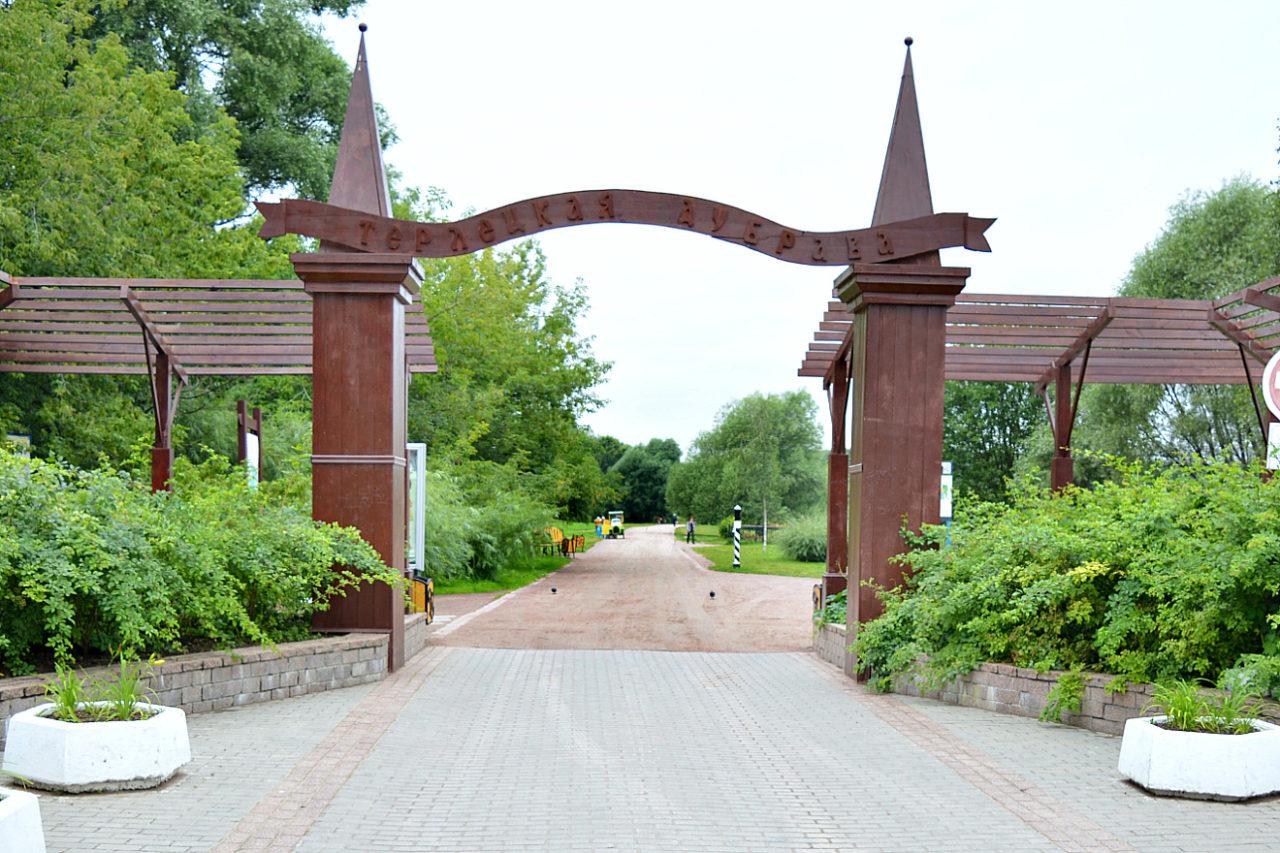 Терлецкий парк