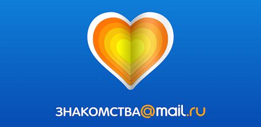 Love.mail.ru