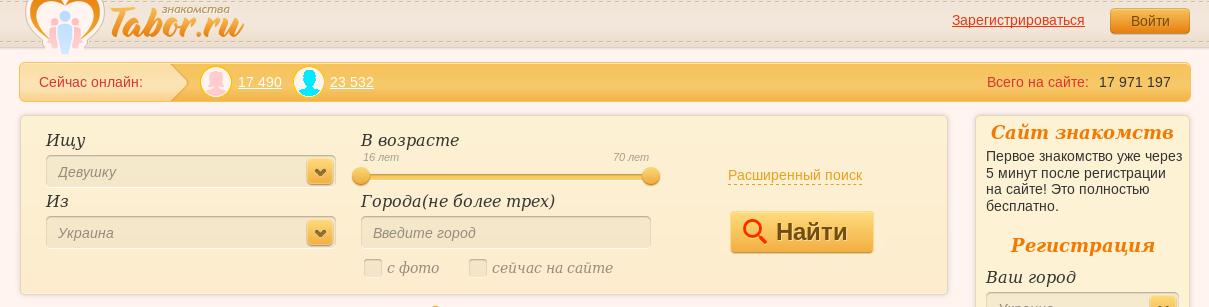 Tabor.ru