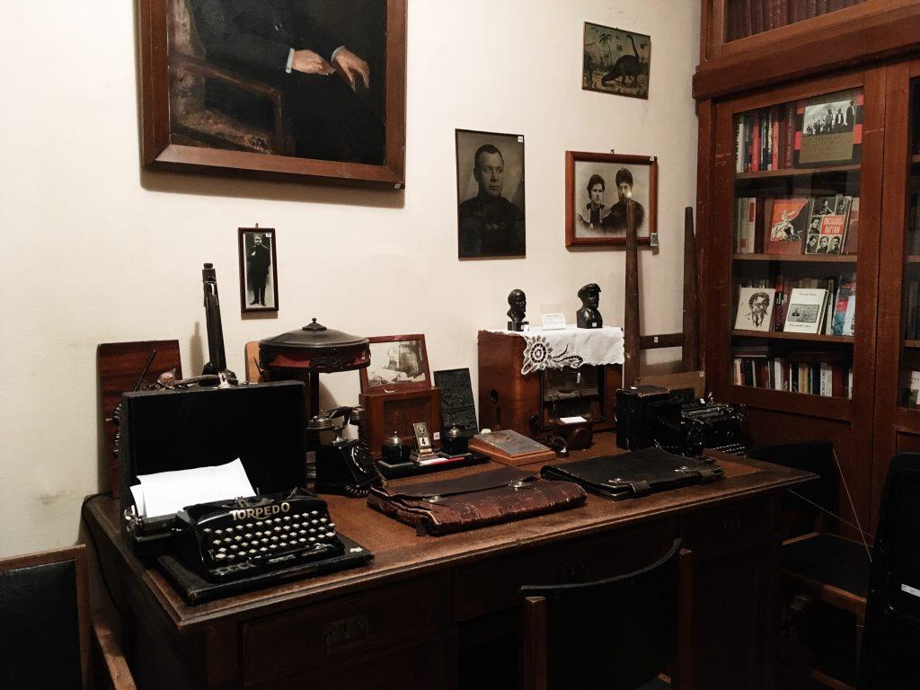 Музей «Дом на набережной»