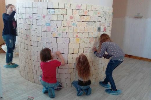 Музей невоспитанных детей