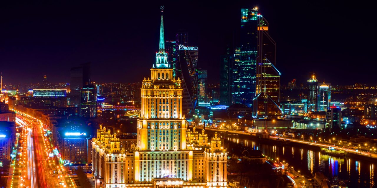 Куда сходить в Москве сегодня