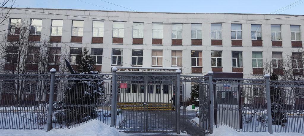 ГБОУ Бауманская инженерная школа №1580