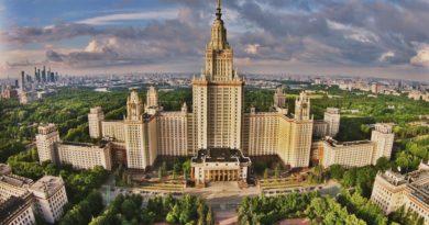 Лучшие ВУЗы России