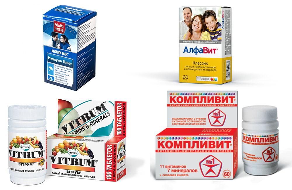 лучшие витамины для повышения иммунитета